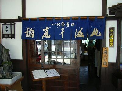 s-湯沢、小安峡 002.jpg