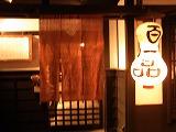 s-RIMG0146.jpg